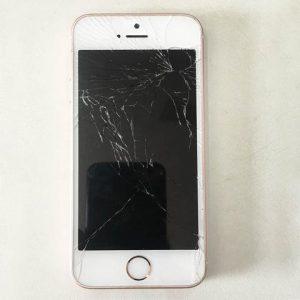 iPhone SE Bytte Skjerm