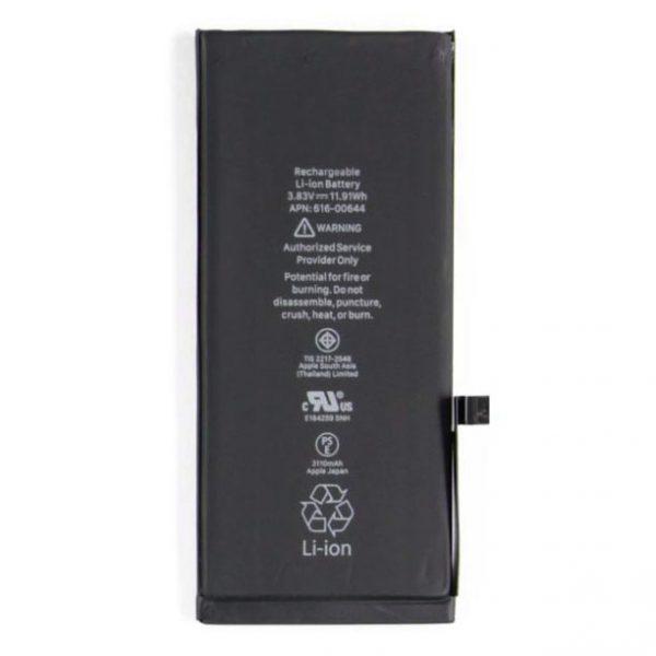 iPhone 11 Batteri