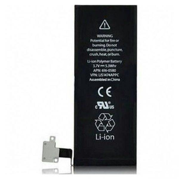 iPhone 4S Batteri